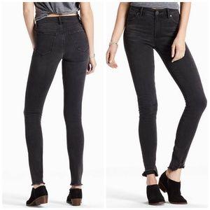 NWT Lucky Brand Bridgette Skinny Jean's Raw Hem